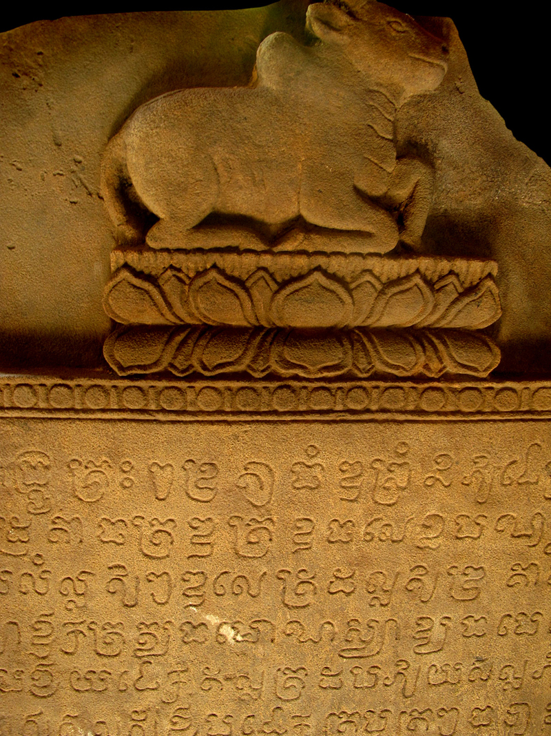 Extremely Rare 12C Sandstone Khmer Inscriptions DR001