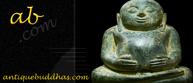 Extremely Rare Early 19C Bronze Rattanakosin Thai Buddha # AC101