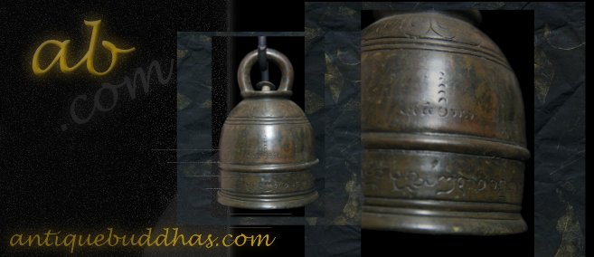 19C Bronze Thai Lanna Bell #BB075