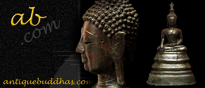 Extremely Rare Early 18C Bronze Thai - Laos Buddha #076-2
