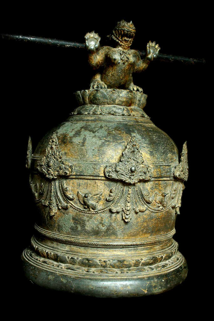 Extremely Rare Early 16C Bronze Pagun Temple Bell. #OF153