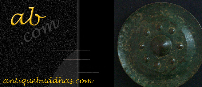 Extremely Rare Early 19C Gong Burmese #B053.3