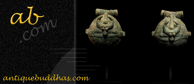 Extremely Rare 16C Vietnam Bronze Dong Song Bell. #BB094