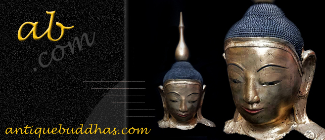 Extremely Rare 18C Lacquer Shan Burma Buddha Head #BB266