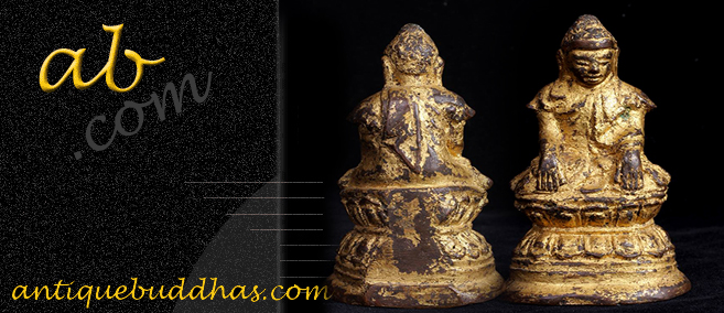 Extremely Rare Early 18C Bronze Burmese Shan Buddha # DW010